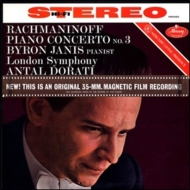 ピアノ協奏曲第3番 ジャニス、ドラティ&ロンドン交響楽団 (180グラム重量盤レコード)