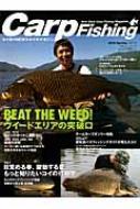 Carp Fishing Vol.15 別冊つり人