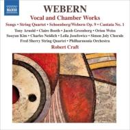 『声楽、室内楽作品集〜シェーンベルク:室内交響曲第1番の三重奏版付き』 ロバート・クラフト指揮・監修、フィルハーモニア管、ジョセフォウィッツ、シェリー、他