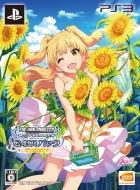 TVアニメ アイドルマスター シンデレラガールズ G4U!パック VOL.4