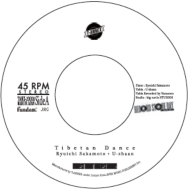 Tibetan Dance / Asience (7インチシングルレコード)