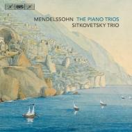 ピアノ三重奏曲第1番、第2番 シトコヴェツキー・トリオ