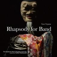 龍谷大学学友会学術文化局吹奏楽部: Rhapsody For Band