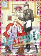 LOVE STAGE!! 6 限定版 あすかコミックスCL-DX ≪オリジナルドラマCD付き≫