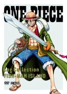 ONE PIECE Log Collection FISHMAN ISLAND