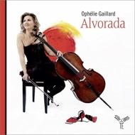 『アウボラーダ〜スペイン、南米、ブラジルの音楽』 オフェリー・ガイヤール(2CD)