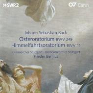 復活祭オラトリオ、昇天祭オラトリオ ベルニウス&シュトゥットガルト室内合唱団、シュトゥットガルト・バロック管