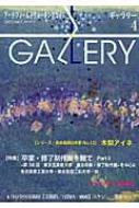ギャラリー 2015 vol.4