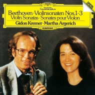 ヴァイオリン・ソナタ第1番、第2番、第3番 ギドン・クレーメル、マルタ・アルゲリッチ
