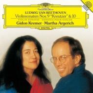 ヴァイオリン・ソナタ第9番『クロイツェル』、第10番 ギドン・クレーメル、マルタ・アルゲリッチ