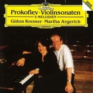 ヴァイオリン・ソナタ第1番、第2番、5つのメロディ ギドン・クレーメル、マルタ・アルゲリッチ