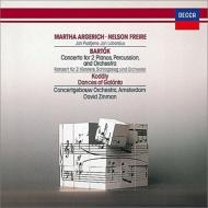 バルトーク:2台のピアノと打楽器のための協奏曲、コダーイ:ガランタ舞曲 アルゲリッチ、フレイレ、ジンマン&コンセルトへボウ管、他