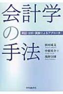 中條祐介|ローチケ×HMV&BOOKS o...