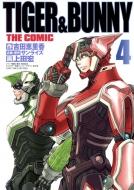 TIGER&BUNNY THE COMIC 4 ヤングジャンプコミックス