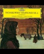 交響曲第6番『悲愴』 ムラヴィンスキー&レニングラード・フィル