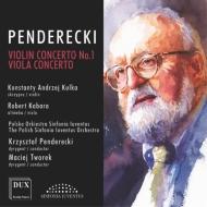 ヴァイオリン協奏曲第1番、ヴィオラ協奏曲 クルカ、カバラ、トゥオレク、ペンデレツキ、ポーランド青年響
