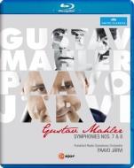 交響曲第7番『夜の歌』、第8番『千人の交響曲』 パーヴォ・ヤルヴィ&フランクフルト放送交響楽団