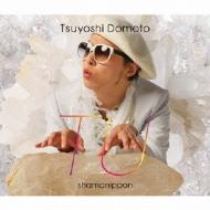 TU (どうも とくべつよしちゃん盤)【初回限定盤A (CD+DVD)】