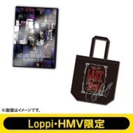 LAST LIVE TOUR 2015 -Re:set -in 渋谷公会堂 【Loppi・HMV限定】直筆サイン入りオリジナルトートバッグセット(シリアルナンバー入り)
