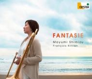 『ファンタジー〜トロンボーンとピアノによる作品集』 清水真弓、フランソワ・キリアン
