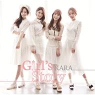Girl's Story【通常盤】