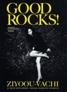 GOOD ROCKS! Vol.61
