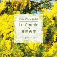 プラチナムベスト Le Couple & 藤田恵美 【UHQCD(Ultimate High Quality CD)】