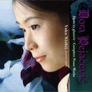 Comp.piano Works: 西井葉子