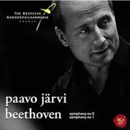 交響曲第5番『運命』、第1番 パーヴォ・ヤルヴィ&ドイツ・カンマーフィル