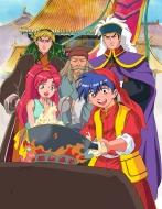 中華一番! DVD-BOX デジタルリマスター版 BOX1