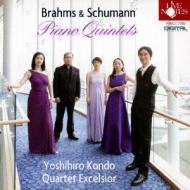 Piano Quintet: 近藤嘉宏(P)Quartet Excelsior クァルテット・エクセルシオ
