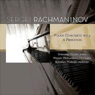 ピアノ協奏曲第2番、前奏曲:スヴャトスラフ・リヒテル(ピアノ)、スタニスワフ・ヴィスウォツキ指揮&ワルシャワ国立フィルハーモニー管弦楽団 (アナログレコード)