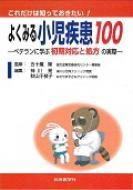 秋山千枝子 ローチケ×HMV&BOOKS online