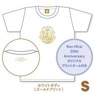 キラキラTシャツ ホワイト【S】/ Ken Hirai 20th Anniversary Goods