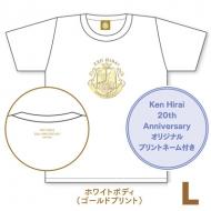キラキラTシャツ ホワイト【L】/ Ken Hirai 20th Anniversary Goods