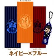プリントタオル&タオルホルダー 【ネイビー×ブルー】 / Ken Hirai 20th Anniversary Goods