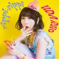 rippi-rippi (+Blu-ray)【初回限定盤A】
