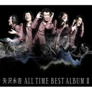 ALL TIME BEST ALBUM II