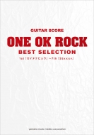 GUITAR SCORE ONE OK ROCK BEST SELECTION 1st『ゼイタクビョウ』~7th『35xxxv』 ギタースコア