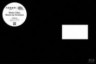 攻殻機動隊ARISE ALTERNATIVE ARCHITECTURE Music Clips:music by Cornelius