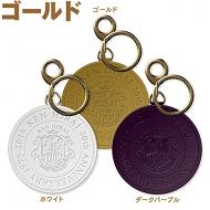 キーホルダー 【ゴールド】/ Ken Hirai 20th Anniversary Goods