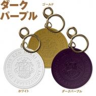 キーホルダー 【ダークパープル】/ Ken Hirai 20th Anniversary Goods