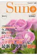 Sun Specialists For Upcoming No.8 2015 春