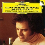 Lalo Symphonie Espagnole, Berlioz : Perlman(Vn)Barenboim / Paris Orchestra