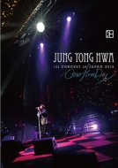 """JUNG YONG HWA 1st CONCERT in JAPAN""""One Fine Day"""" (DVD)"""