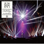 """JUNG YONG HWA 1st CONCERT in JAPAN""""One Fine Day"""" Live at BUDOKAN (2CD)"""