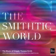 The Smithtic World-c.t.smith: 海上自衛隊横須賀音楽隊