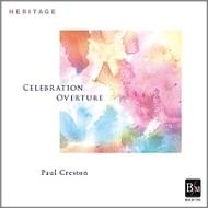 Clebration Overture-p.creston: 陸上自衛隊北部方面音楽隊