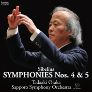 交響曲第4番、第5番 尾高忠明&札幌交響楽団