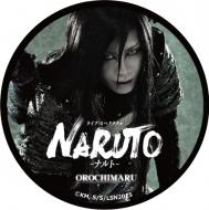 缶バッジ【大蛇丸】/ ライブ・スペクタクル「NARUTO-ナルト-」